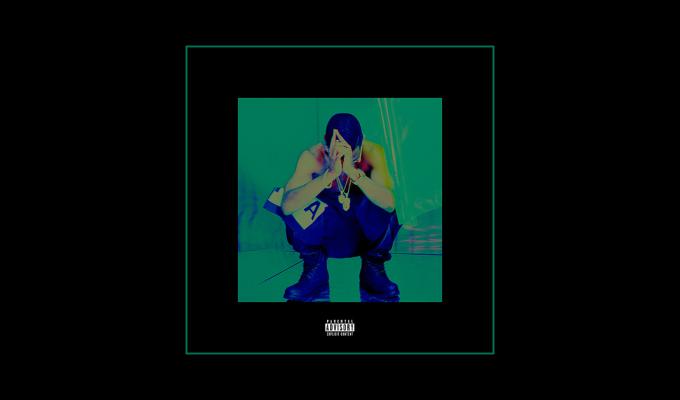 Big Sean: Control (HOF) ft. Kendrick Lamar & JayElectronica